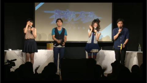 「蒼穹のファフナーEXODUS」公開WEBラジオ収録生中継  第1回