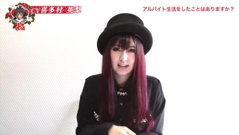 『閃乱カグラ ESTIVAL VERSUS -少女達の選択-』喜多村英梨ビデオインタビュー