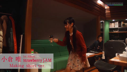 小倉 唯/Making of 「Strawberry JAM」 *short ver.
