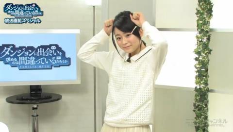 TVアニメ「ダンジョンに出会いを求めるのは間違っているだろうか」 特別番組 放送直前スペシャル