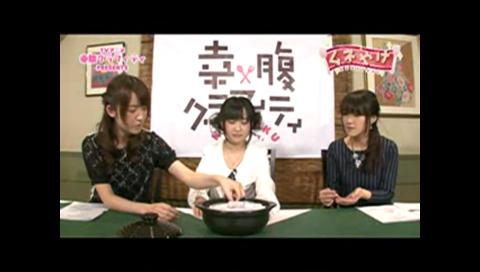 「ムネやけ」 第6話 「モグモグッ!〇〇記念で番組Pの〇〇に! 前編」