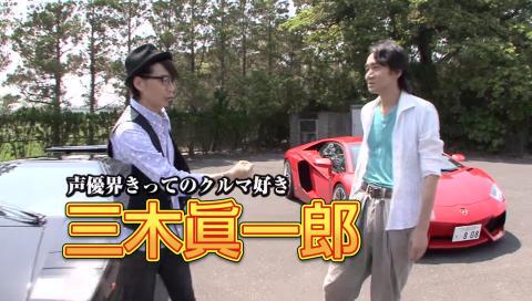 『スワベジュンイチpresents. UNLIMITED MOTOR WORKS feat.三木眞一郎』PV