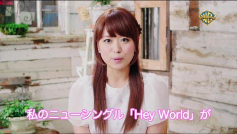 20150429_井口裕香_4th Single「Hey World」MV試聴+本人コメント