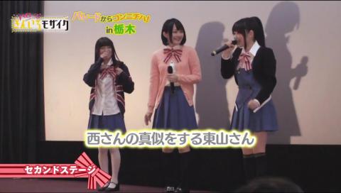 【イベント】「ハロー!!きんいろモザイク」パレードからコンニチハ!in栃木