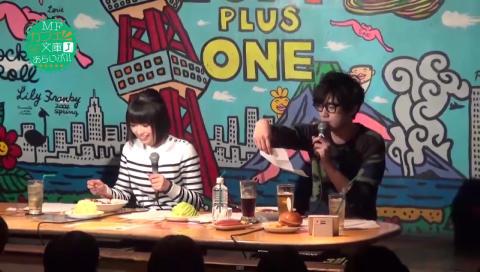 MFカフェ文庫Jあらいぶ!! 第6回
