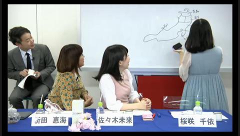 新田恵海×佐々木未来×桜咲千依のファイブクロス生対戦 #26
