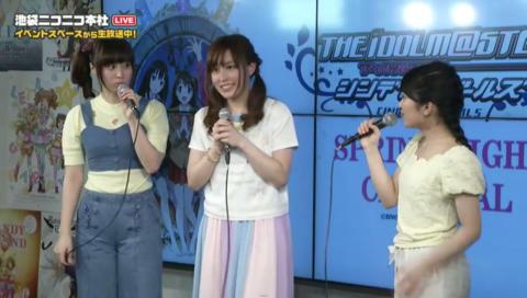 「アイドルマスター シンデレラガールズ」SPRING NIGHT CARNIVAL vol.3