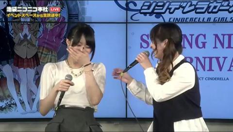 「アイドルマスター シンデレラガールズ」SPRING NIGHT CARNIVAL vol.4