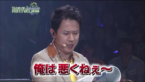 テイルズ オブ フェスティバル 2014  スペシャルスキット 2日目 (抜粋)