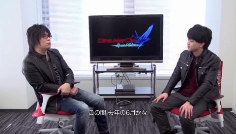 「デビル メイ クライ 4 スペシャルエディション」声優対談映像(パート4)