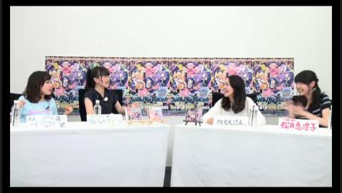 TVアニメ「SHOW BY ROCK!!」のニコ生をGWも楽しもう♪  ~対バン!にこにゃま~  第3回