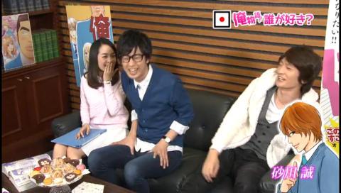 『俺物語!!』俺の特番!! メインキャスト3人と河原先生・アルコ先生によるトーク26068
