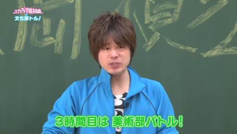 TVアニメ「ミカグラ学園組曲」特番「文化部(バ)トル!!その3【期間限定公開】