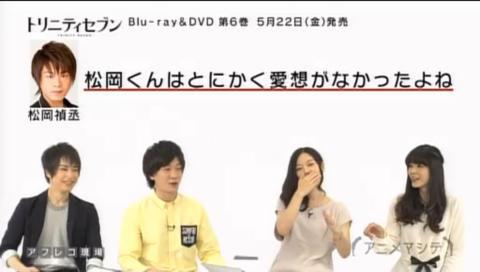 アニメマシテ 2015年5月18日(月)放送分(MC:ランズベリー・アーサー×畠中祐)