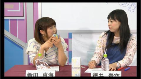 徳井青空×新田恵海☆ファイブクロス生対戦 #27