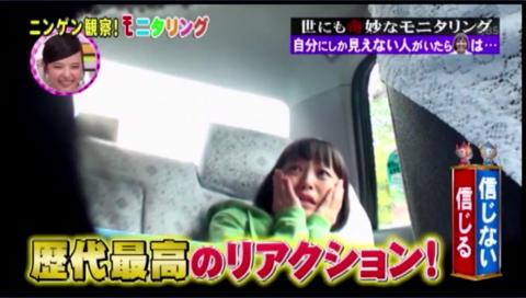モニタリング 2015年4月30日 金田朋子さん部分抜粋