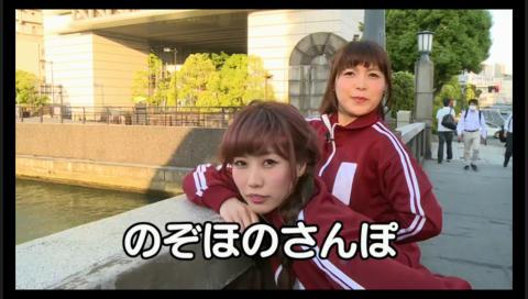 ニコ生ラブライブ!アワー のぞほの☆バラエティボックス 第4回