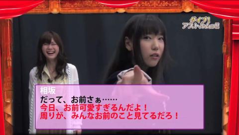 『プリンセスコネクト!』優歌と樹里のプリンセスチャンネル 第1回【プリコネ】