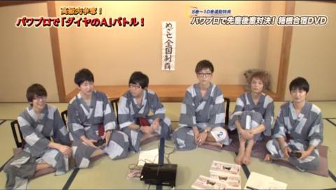 ダイヤのA きゃにめ.jp連動購入特典DVDプロモーション映像