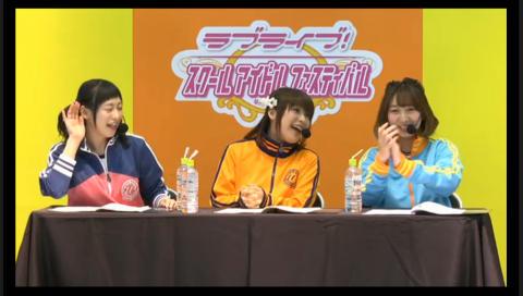 ラブライブ!『スクフェス感謝祭2015記念トークステージ』生中継