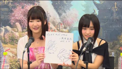 ブレイドアンドソウルLIVE 1周年記念放送【ゲスト:悠木碧、井ノ上奈々】
