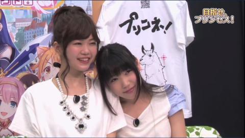 『プリンセスコネクト!』優歌と樹里のプリンセスチャンネル 第2回【プリコネ】