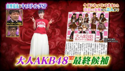 徳井と後藤と麗しのSHELLYが今夜くらべてみました 6月16日(火) 放送分
