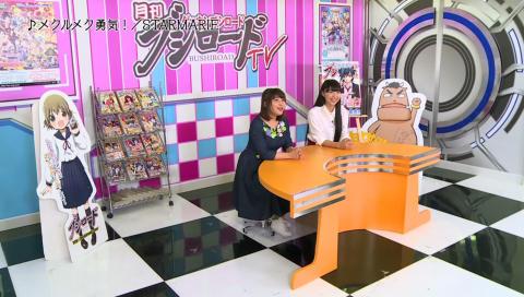 【エンタメ画像】橘田いずみ 「芸能界って変な人多いよね。」 新田恵海 「そう、だね・・ファンタジーだったよね。」