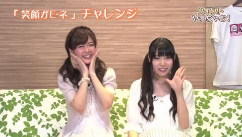 『プリンセスコネクト!』優歌と樹里のプリンセスチャンネル 第4回【プリコネ】