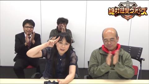 絶対迎撃ミンゴス-今井麻美が『絶対迎撃ウォーズ』に挑戦!