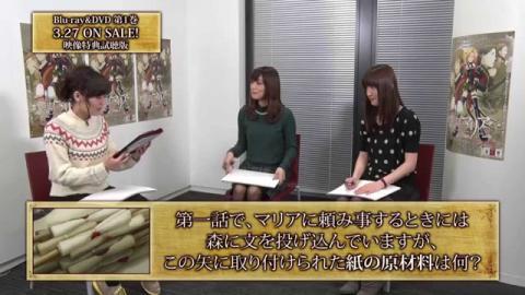 【試聴動画】純潔のマリアBD&DVD第1巻映像特典  ミニ特番「チーフリサーチャーからの挑戦状」