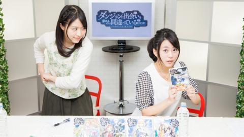 TVアニメ「ダンジョンに出会いを求めるのは間違っているだろうか」 特別番組 放送見てくれた?スペシャル
