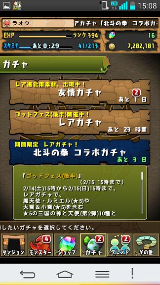20150214GF1.png