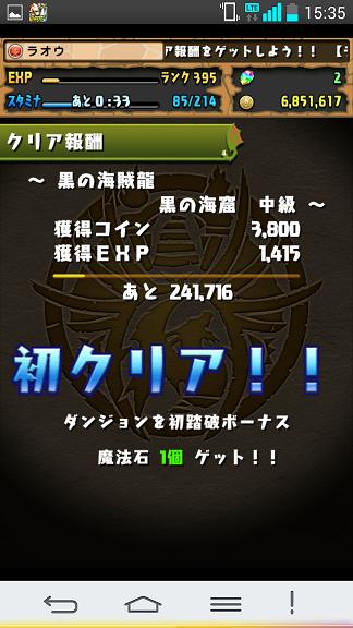 20150214GF10.png