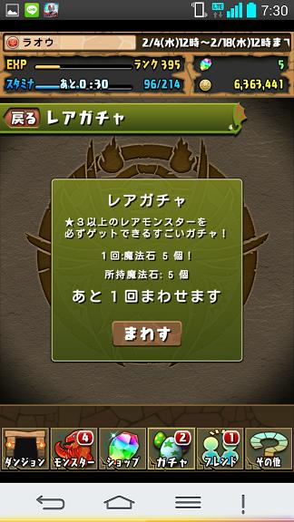 20150214GF11.png