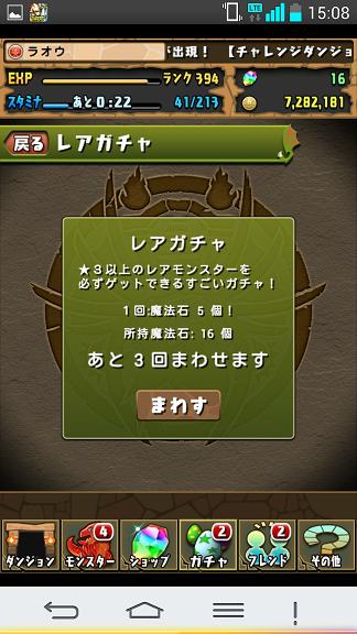 20150214GF2.png