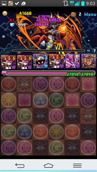 20150227業断神3