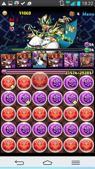 20150227冥護神5
