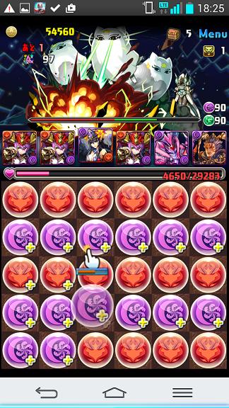 20150227冥護神7