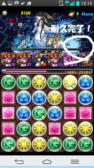 20150227冥護神3