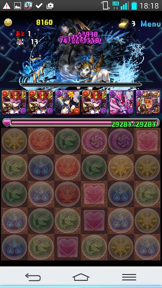 20150227冥護神4