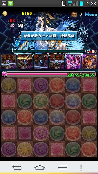 20150227冥護神10
