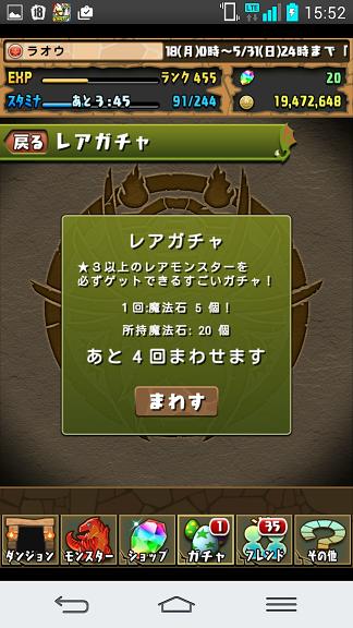 20150530GF1.png