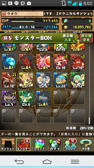 20150603フェニックス1