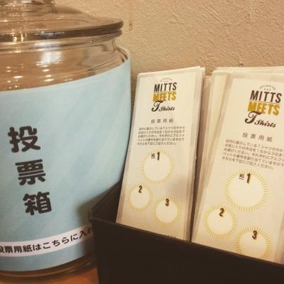 花 名古屋 可愛い 個性的 MITTS COFFEE