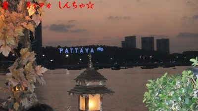 pattaya Last night45