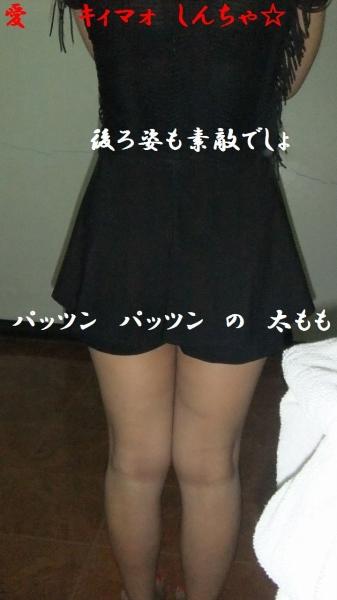 7 ウドンの娼婦