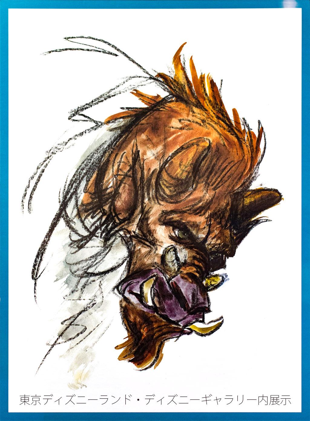 ディズニーギャラリー 展示物 野獣ビースト頭部スケッチ(ショップ)(ワールドバザール)(東京ディズニーランド)