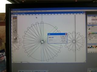 イラストレーター 歯車