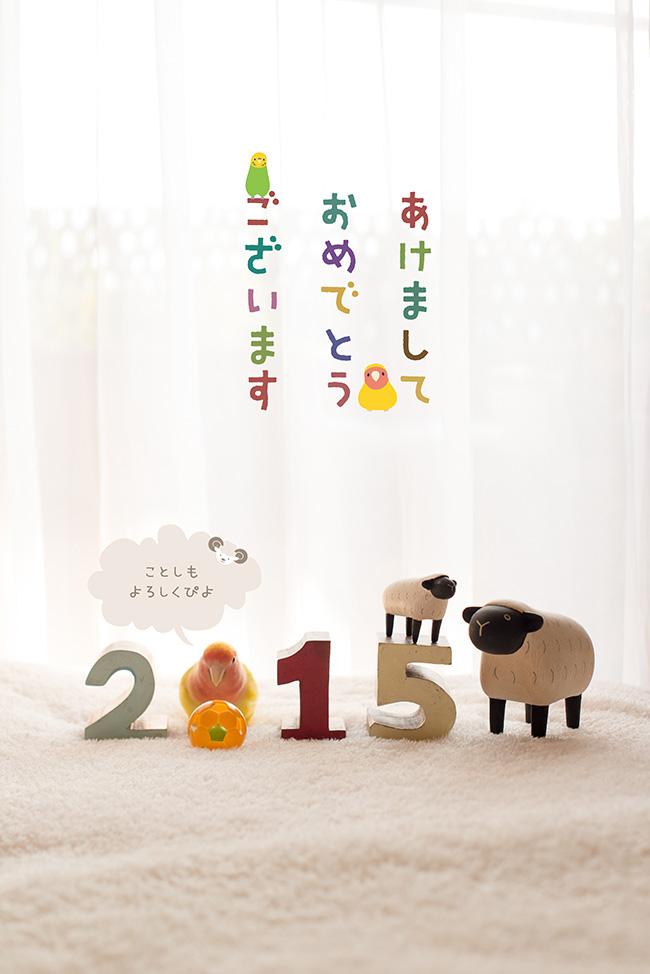 2015nenga_j.jpg